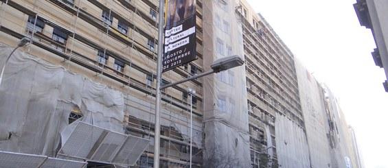 Edificios de Gobierno, Santiago - Región Metropolitana, Chile